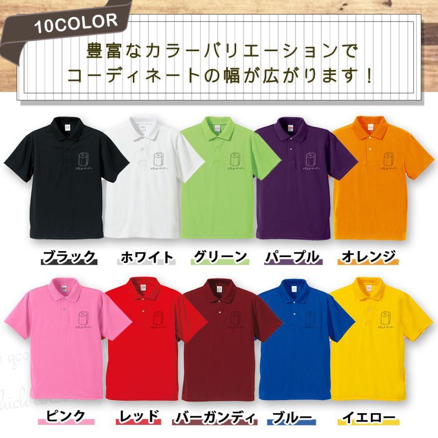 トイレットペーパー ポロシャツ メンズ レディース 半袖 おもしろ 大きいサイズ ゴルフ ウェア 黒 白 スポーツ 速乾 作業用 面白い ワンポイン|ice-i|02