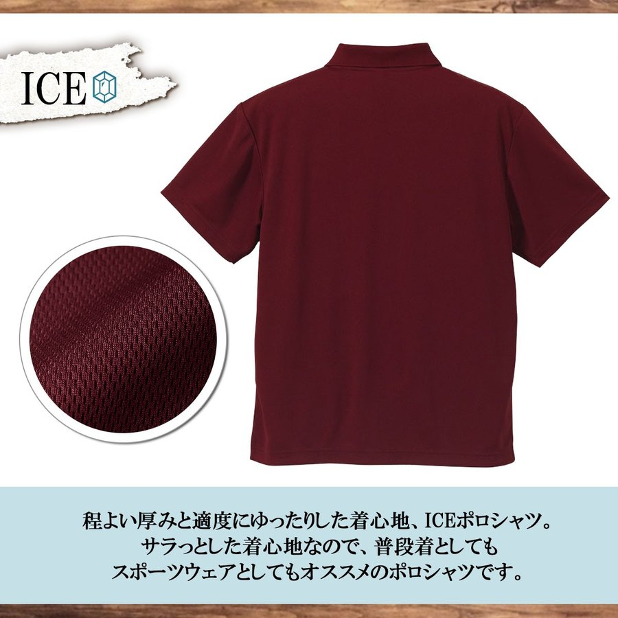 トイレットペーパー ポロシャツ メンズ レディース 半袖 おもしろ 大きいサイズ ゴルフ ウェア 黒 白 スポーツ 速乾 作業用 面白い ワンポイン|ice-i|04