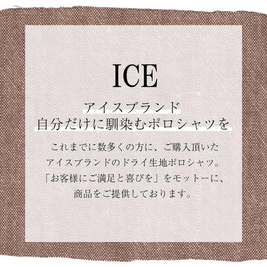 トイレットペーパー ポロシャツ メンズ レディース 半袖 おもしろ 大きいサイズ ゴルフ ウェア 黒 白 スポーツ 速乾 作業用 面白い ワンポイン|ice-i|05