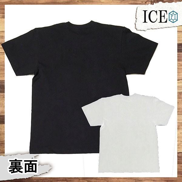 トイレットペーパー おもしろ Tシャツ メンズ レディース かわいい 綿100% 白 黒 大きいサイズ 半袖 xl カッコイイ シュール 面白い ジョーク おもしろ ゆるい|ice-i|03