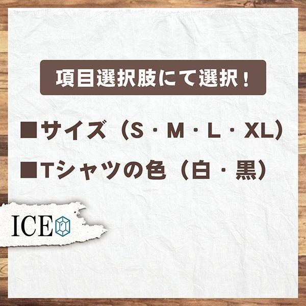 トイレットペーパー おもしろ Tシャツ メンズ レディース かわいい 綿100% 白 黒 大きいサイズ 半袖 xl カッコイイ シュール 面白い ジョーク おもしろ ゆるい|ice-i|04