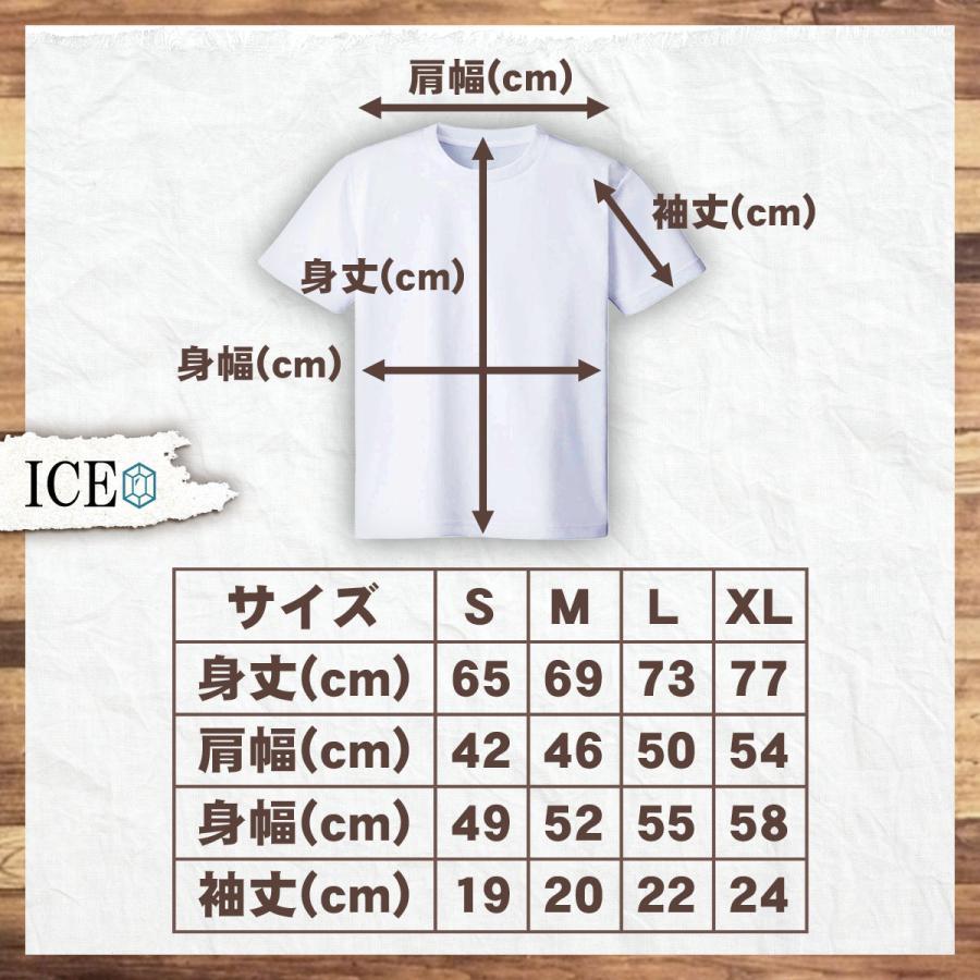 トイレットペーパー おもしろ Tシャツ メンズ レディース かわいい 綿100% 白 黒 大きいサイズ 半袖 xl カッコイイ シュール 面白い ジョーク おもしろ ゆるい|ice-i|05