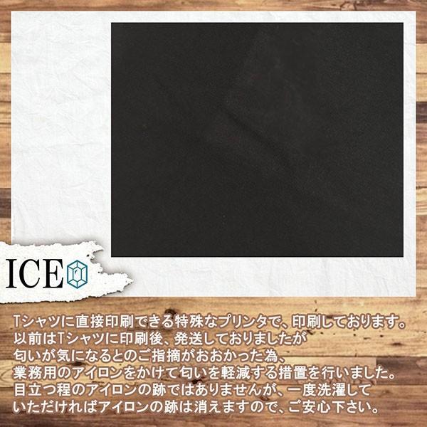 トイレットペーパー おもしろ Tシャツ メンズ レディース かわいい 綿100% 白 黒 大きいサイズ 半袖 xl カッコイイ シュール 面白い ジョーク おもしろ ゆるい|ice-i|06