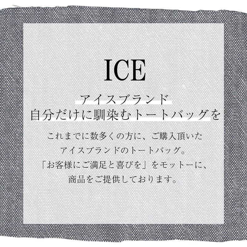 トイレットペーパー おもしろ トートバッグ レディース メンズ キャンバス 縦長 a4 オシャレ 軽い かわいい 生地 コットン マチあり カッコイイ シュール 面白い ice-i 05