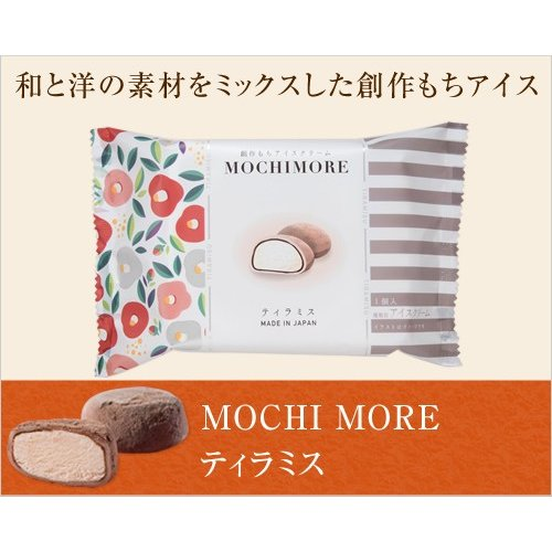 MOCHI MORE ティラミス(和と洋の素材をミックスした創作もちアイス)|ice-ouan