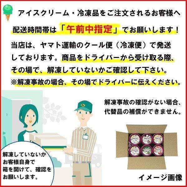 アイス ギフト ご当地 お取り寄せ 丹波篠山 黒豆 低温殺菌 牛乳:カップアイス 単品|ice-sasayama|09