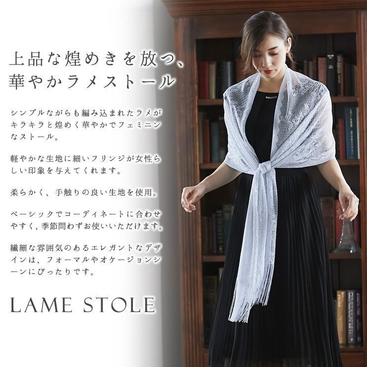 ストール ショール 結婚式 羽織物 お呼ばれ 大判ストール ラメ ボレロ  blr197056|icecrystal|02