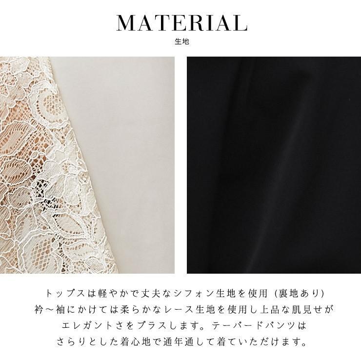 パンツドレス セットアップ パーティードレス 結婚式 ドレス yimo02528 icecrystal 07