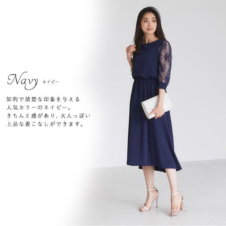 ワンピース パーティードレス 花柄 シースルー 結婚式 ドレス yimo105011 icecrystal 13