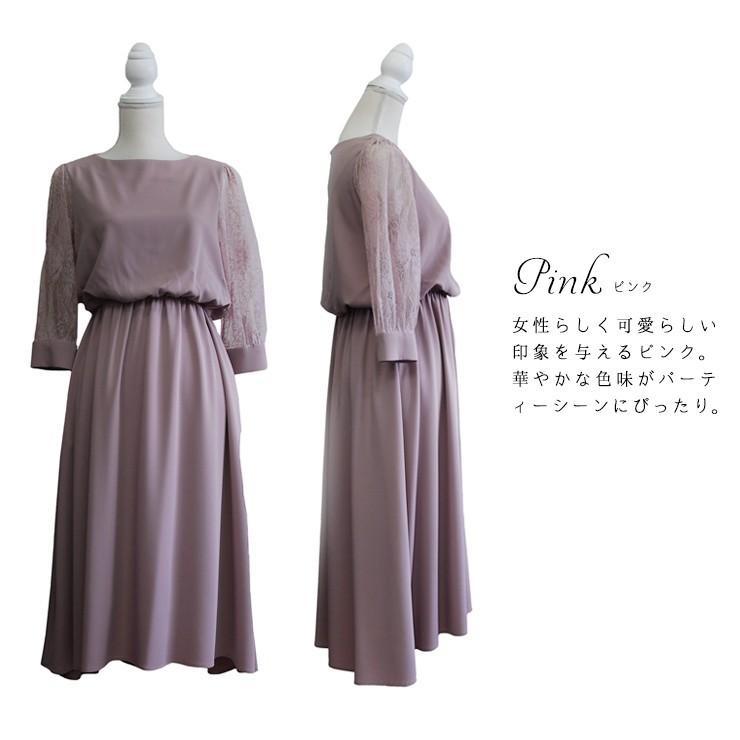 ワンピース パーティードレス 花柄 シースルー 結婚式 ドレス yimo105011 icecrystal 16