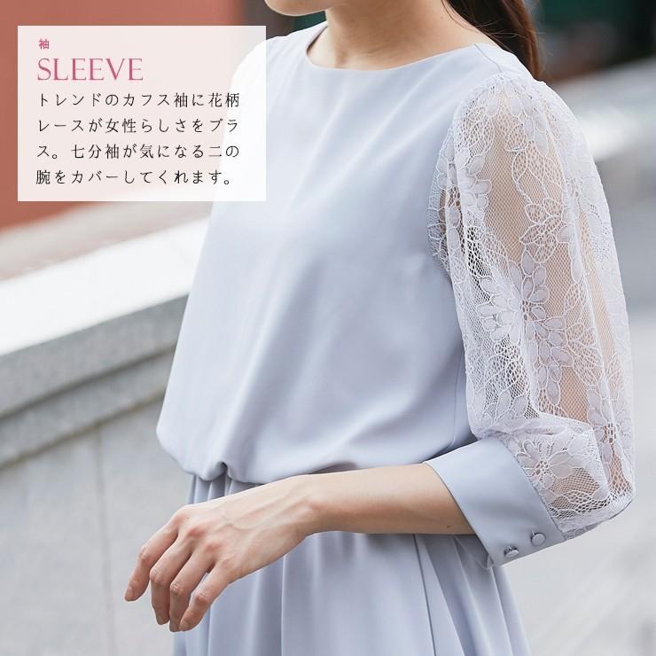 ワンピース パーティードレス 花柄 シースルー 結婚式 ドレス yimo105011 icecrystal 06