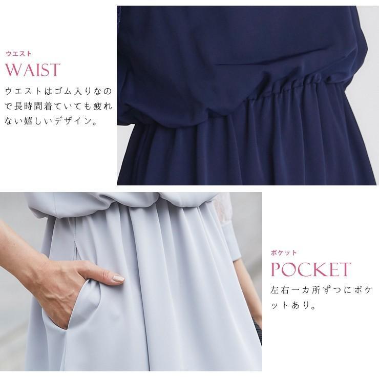 ワンピース パーティードレス 花柄 シースルー 結婚式 ドレス yimo105011 icecrystal 07