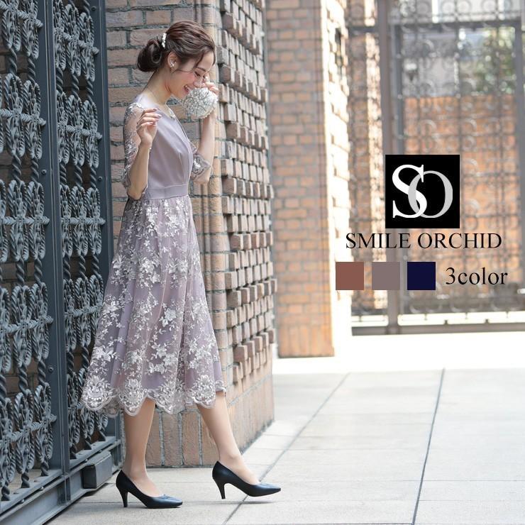 ワンピース パーティードレス 花柄 刺繍 シースルー 結婚式 ドレス yimo918068 icecrystal