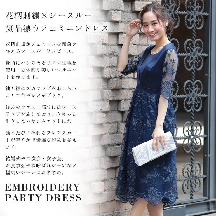ワンピース パーティードレス 花柄 刺繍 シースルー 結婚式 ドレス yimo918068 icecrystal 02