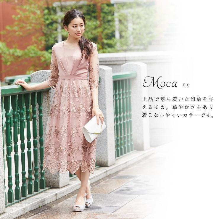 ワンピース パーティードレス 花柄 刺繍 シースルー 結婚式 ドレス yimo918068 icecrystal 11