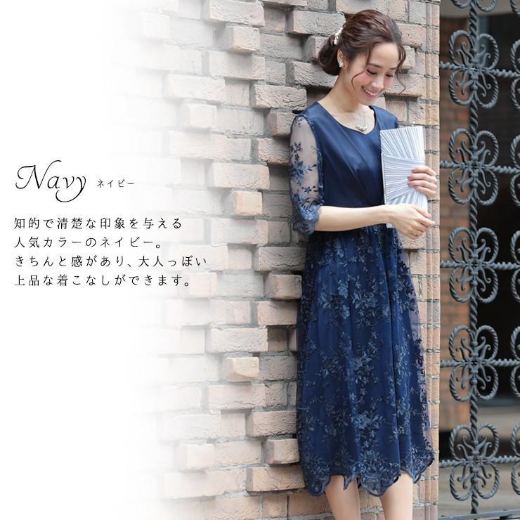 ワンピース パーティードレス 花柄 刺繍 シースルー 結婚式 ドレス yimo918068 icecrystal 14