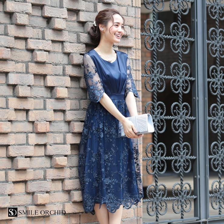 ワンピース パーティードレス 花柄 刺繍 シースルー 結婚式 ドレス yimo918068 icecrystal 17