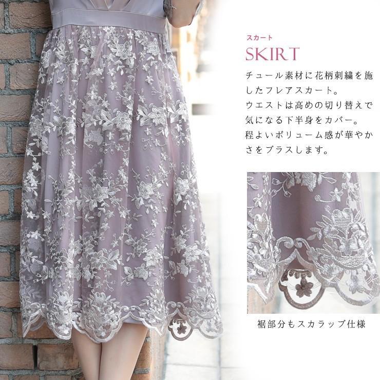 ワンピース パーティードレス 花柄 刺繍 シースルー 結婚式 ドレス yimo918068 icecrystal 05