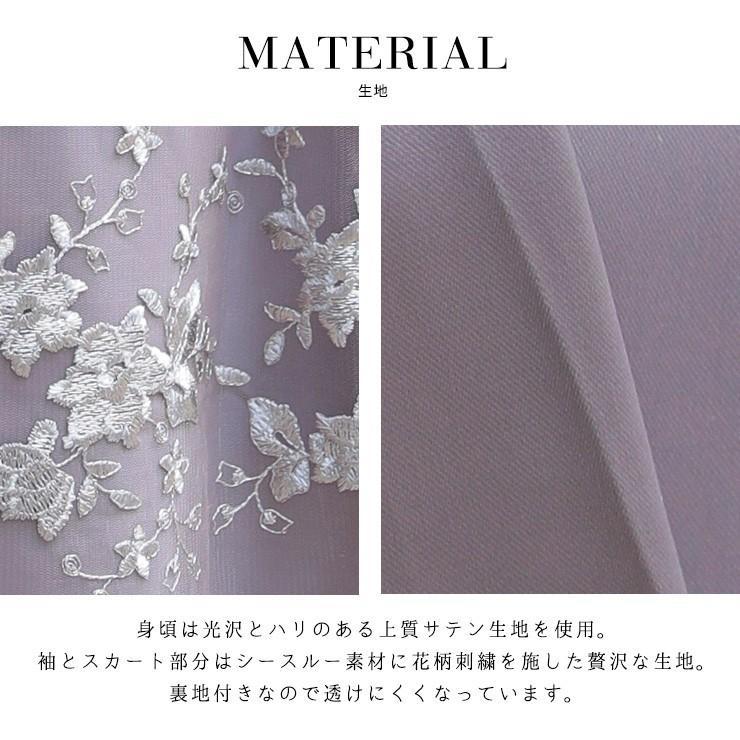 ワンピース パーティードレス 花柄 刺繍 シースルー 結婚式 ドレス yimo918068 icecrystal 07