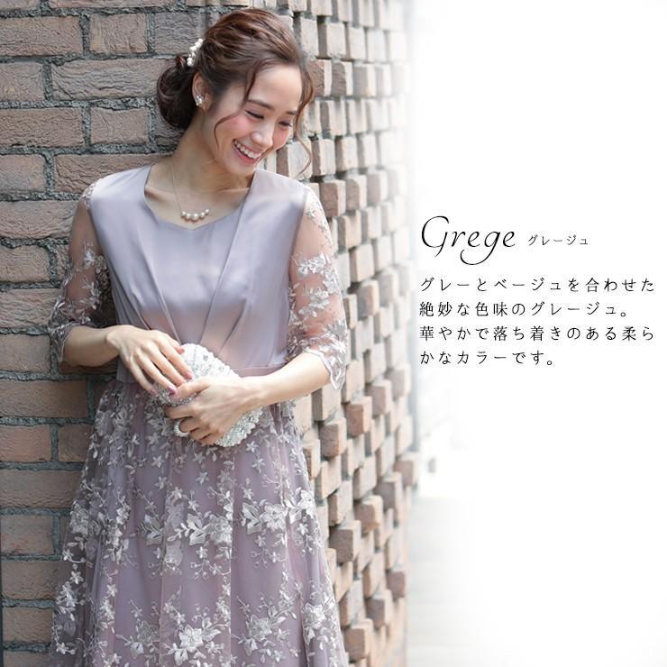 ワンピース パーティードレス 花柄 刺繍 シースルー 結婚式 ドレス yimo918068 icecrystal 08
