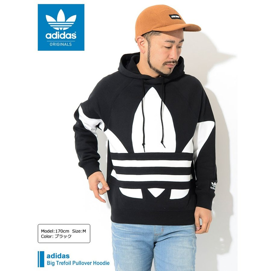 adidas Originals Adi Pullover Hoody