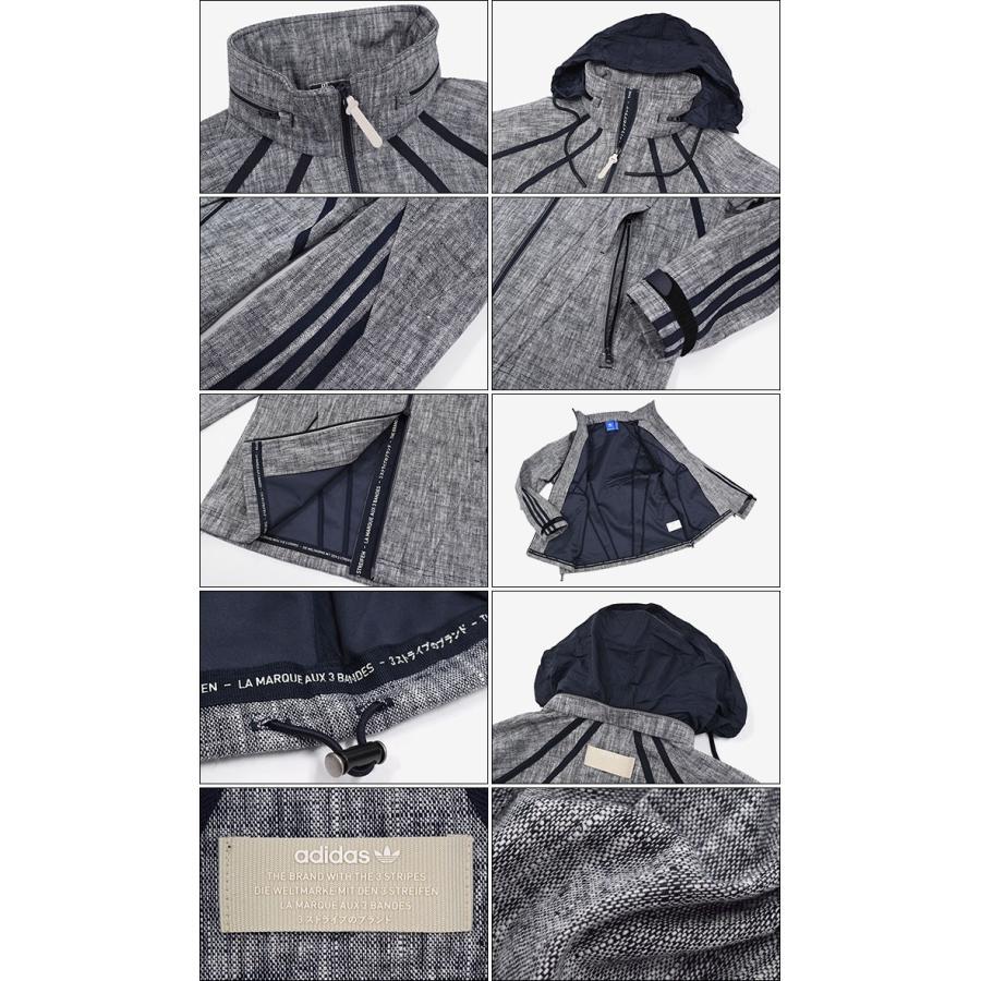 アディダス ジャケット adidas メンズ NMD シャンブレーカー