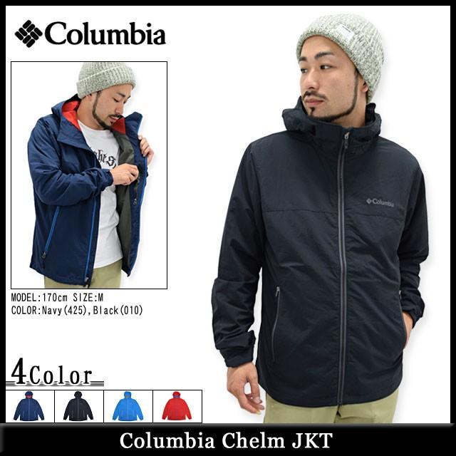 コロンビア Columbia ジャケット メンズ ヘルム(columbia Chelm JKT JAKET JACKET アウター アウトドア マウンテンパーカー PM3131)