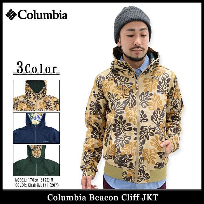 コロンビア Columbia ジャケット メンズ ビーコンクリフ(columbia Beacon Cliff JKT アウター アウトドア マウンテンパーカー PM3143)