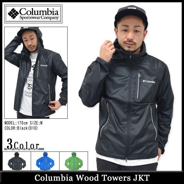 コロンビア Columbia ウッド タワーズ ジャケット(columbia Wood Towers JKT アウター アウトドア マウンテンパーカー メンズ PM3609)