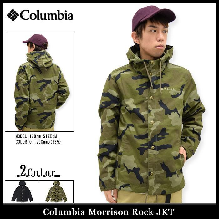コロンビア Columbia ジャケット メンズ モリソン ロック(columbia Morrison Rock JKT アウター ブルゾン アウトドア PM3676)