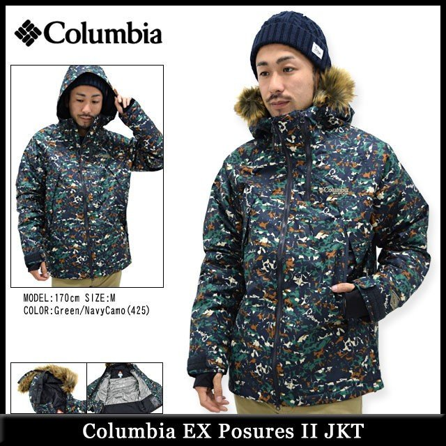 コロンビア Columbia ジャケット メンズ エクス ポージャーズ 2(columbia EX Posures II JKT アウター マウンテンパーカー PM5954)