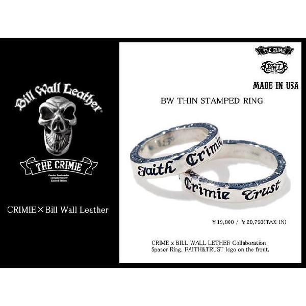 生まれのブランドで クライミー BW CRIMIE×BILL WALL LEATHER BW シン スタンプ リング コラボ(BW Ring) リング Thin Stamped Ring), ハロウィンランド:a01b8fa8 --- airmodconsu.dominiotemporario.com