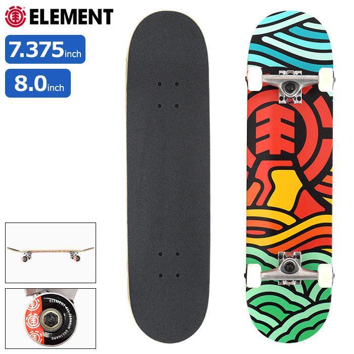 エレメント スケボー スケートボード ELEMENT コンプリート デッキ Volcanic 7.375inch 新着セール BB027-417 BB027-432 本日の目玉 完成品 国内正規品 8.0inch