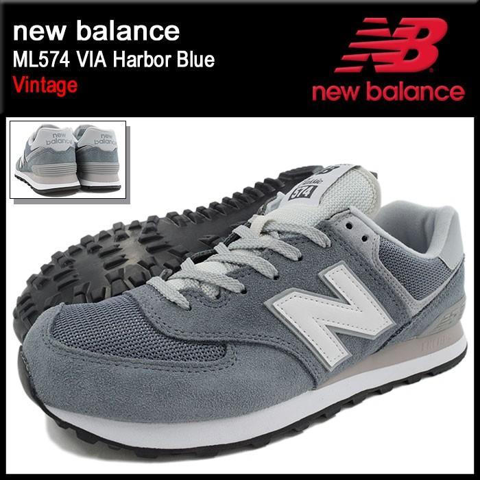 new balance 574 harbor blue