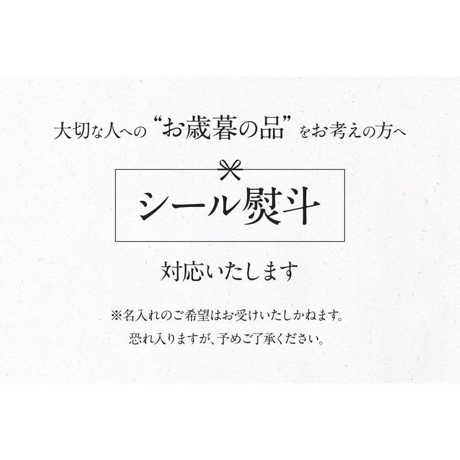 古都京都からのお届け!こだわり鴨鍋と味付け鴨ロースと上スモークロースのセット 3〜4人前 KAM-N1‐R|iceselection|05