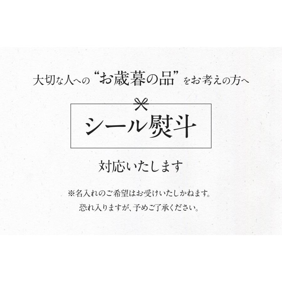 古都京都からのお届け!こだわり鴨鍋セット 10〜12人前 KAM-N4 iceselection 05