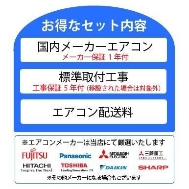 【標準取付工事セット】2021年 最新モデル 冷暖房エアコン 国内メーカー 新品 6畳用 2.2kw(100V・15A)送料無料・工事費込! ichiban-air 02