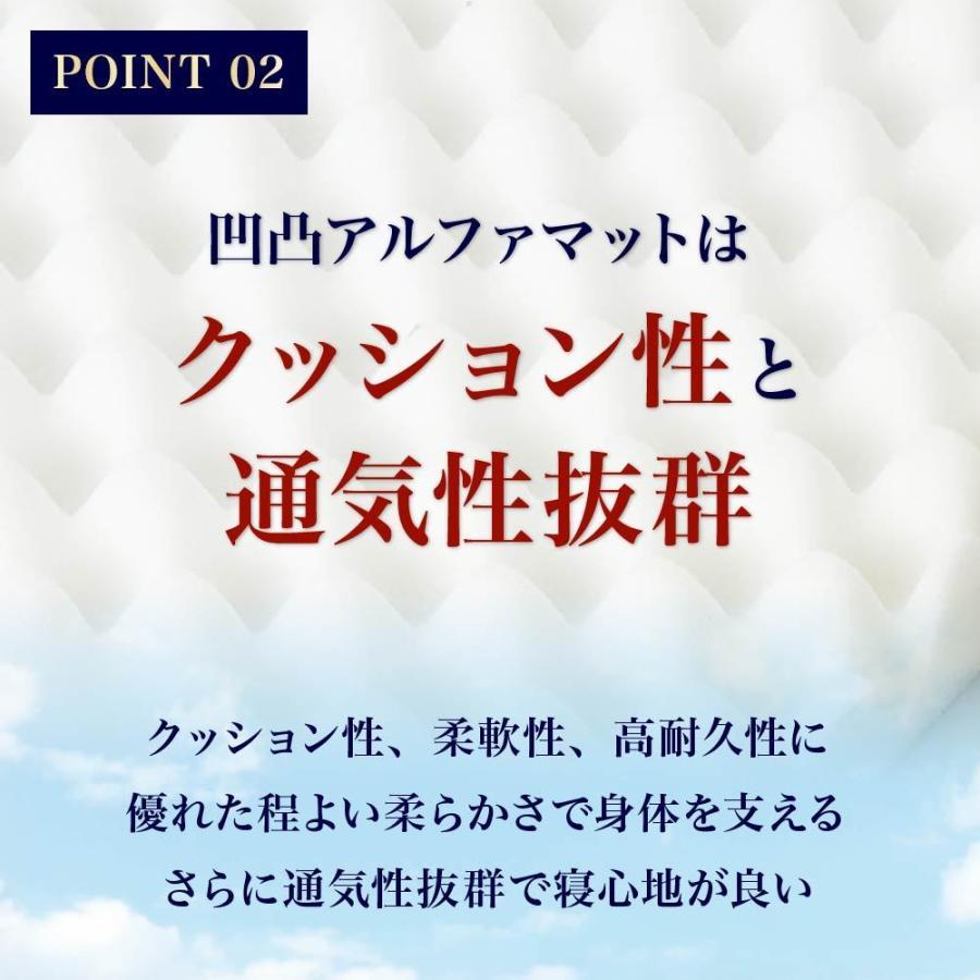 雲のやすらぎプレミアム 敷布団 腰痛 シングル ホワイト 日本製 高反発敷布団 体圧分散 防ダニ 防臭 あすつく 送料無料 ぶ厚さ17cm【公式】|ichibanboshi|06