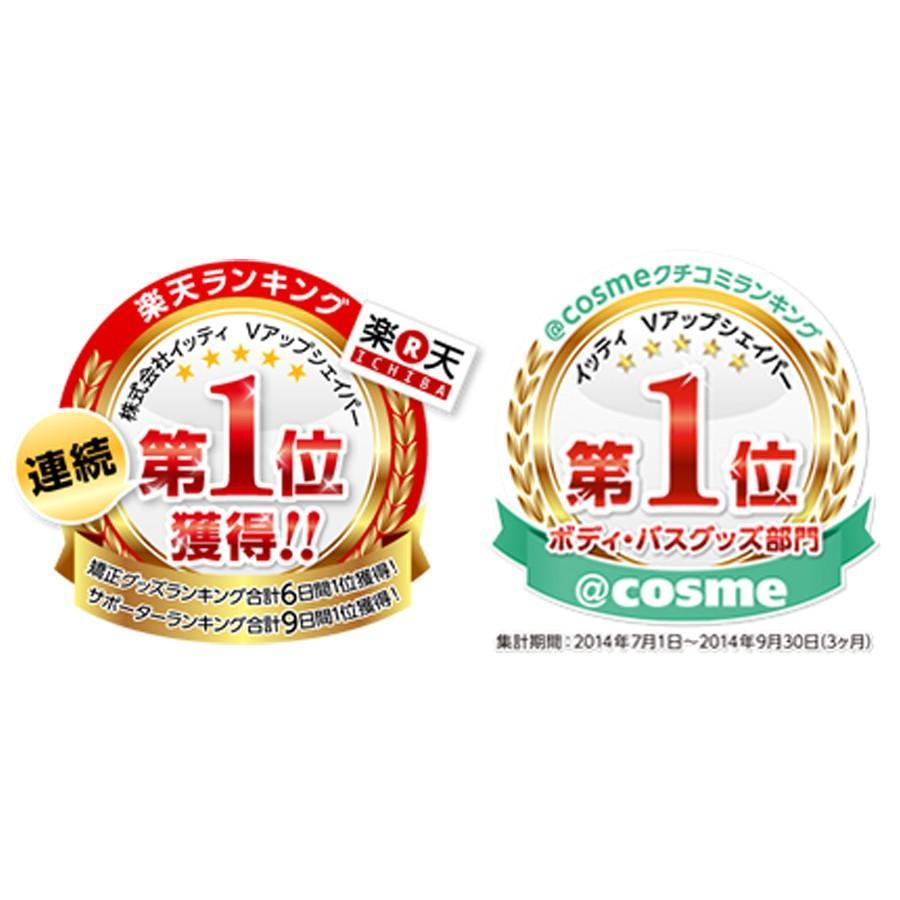 【ポイント10倍】<Vアップシェイパー >正規販売元 ヒロミ監修 送料無料  ウエストエクササイズ ブイアップシェイパー ichibanboshi 02