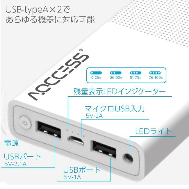 モバイルバッテリー 容量 10000mAh スマホ タブレット 充電 軽量 コンパクト スマホ タブレット急速充電 高速充電器 USB充電 AQCCESS AQ627AP-KN BHS|ichibankanshop|04
