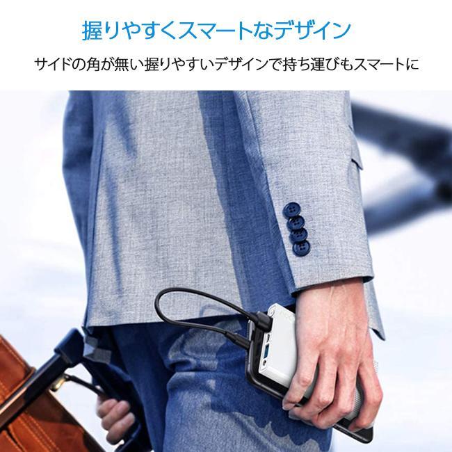 モバイルバッテリー 容量 10000mAh スマホ タブレット 充電 軽量 コンパクト スマホ タブレット急速充電 高速充電器 USB充電 AQCCESS AQ627AP-KN BHS|ichibankanshop|06