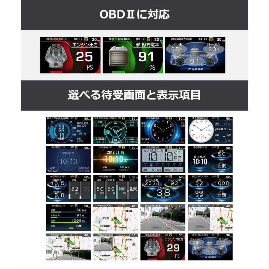 レーダーディテクター GPSレーダー探知機 ASSURA 一体型 OBDII接続対応 日本製 3年間保証 リモコン付属 Cellstar セルスター AR-43GA ichibankanshop 05