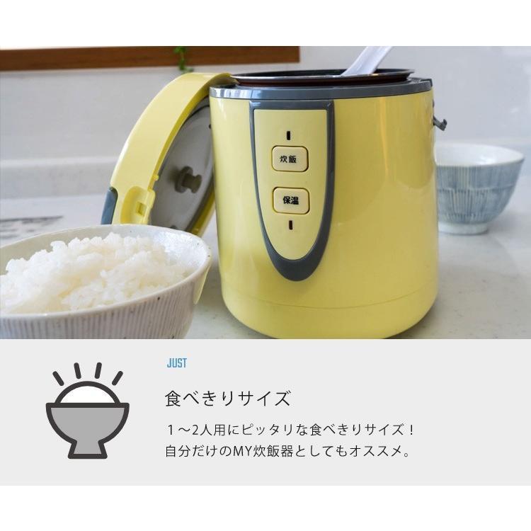 炊飯器 1.5合 保温機能付き 内窯丸洗い可 省スペース 小型 ミニ炊飯器 計量カップ しゃもじ付き 新生活 一人暮らし 少人数向け Anabas ARM-1500|ichibankanshop|02