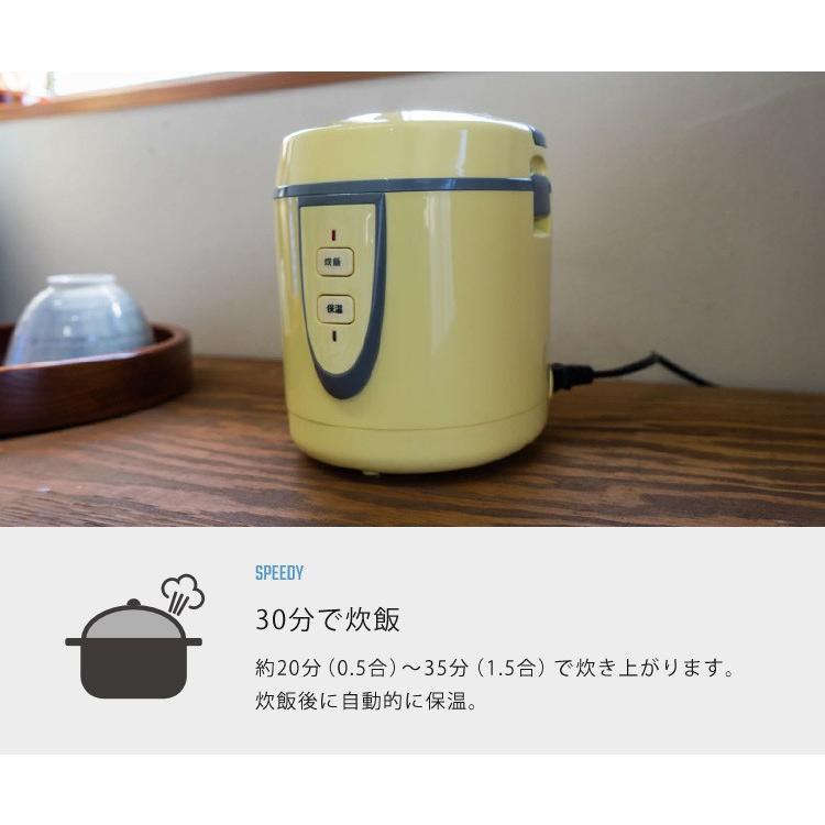 炊飯器 1.5合 保温機能付き 内窯丸洗い可 省スペース 小型 ミニ炊飯器 計量カップ しゃもじ付き 新生活 一人暮らし 少人数向け Anabas ARM-1500|ichibankanshop|03