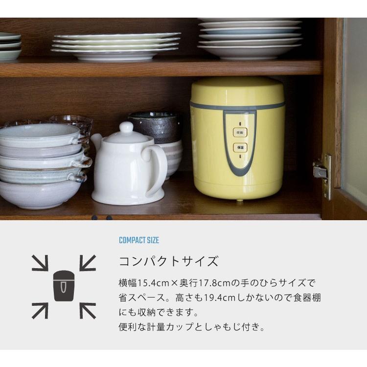 炊飯器 1.5合 保温機能付き 内窯丸洗い可 省スペース 小型 ミニ炊飯器 計量カップ しゃもじ付き 新生活 一人暮らし 少人数向け Anabas ARM-1500|ichibankanshop|04