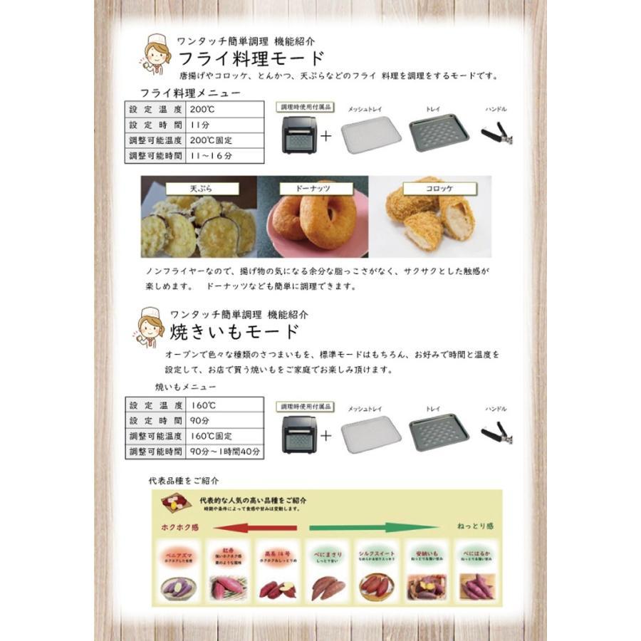 ロティサリーマルチオーブン オーブントースター ロースター 温風循環方式 温風調理 ノンフライヤー レシピブック付き 省スペース タッチパネル AINX AX-K3B ichibankanshop 09