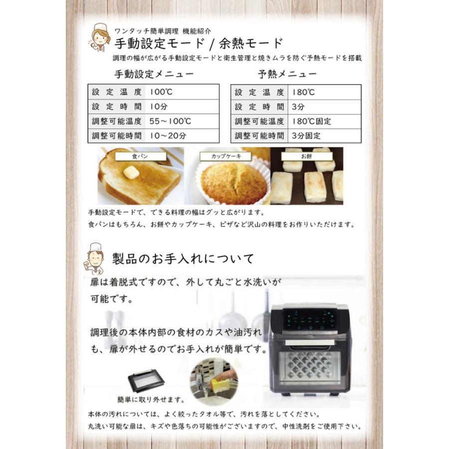 ロティサリーマルチオーブン オーブントースター ロースター 温風循環方式 温風調理 ノンフライヤー レシピブック付き 省スペース タッチパネル AINX AX-K3B ichibankanshop 10