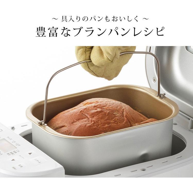 【〜4/19 1000円OFFクーポン】ブランパンメーカー Take bran! ホームベーカリー 1斤 1.5斤 タイマー メニュー18種類 レシピブック付き TWINBIRD BM-EF36W ichibankanshop 05