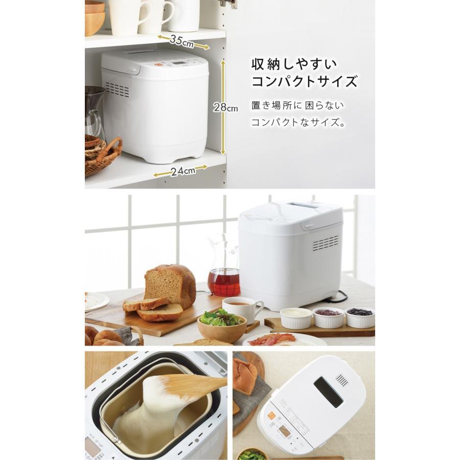 【〜4/19 1000円OFFクーポン】ブランパンメーカー Take bran! ホームベーカリー 1斤 1.5斤 タイマー メニュー18種類 レシピブック付き TWINBIRD BM-EF36W ichibankanshop 09