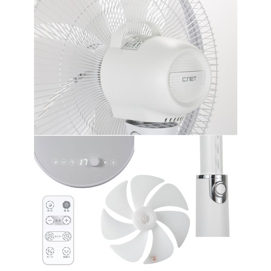 リビング扇風機 ハイポジション おしゃれ オシャレ DCモーター搭載 DC扇風機 省エネ 高さ110cm 7枚 35cm シンプル 静か 温度センサー搭載 シィーネット CDFHP406|ichibankanshop|04